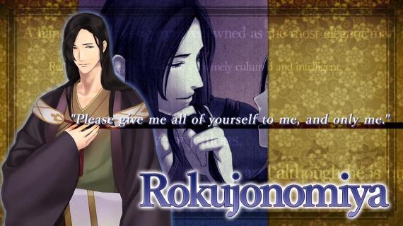 Ciagram Rokujonomiya