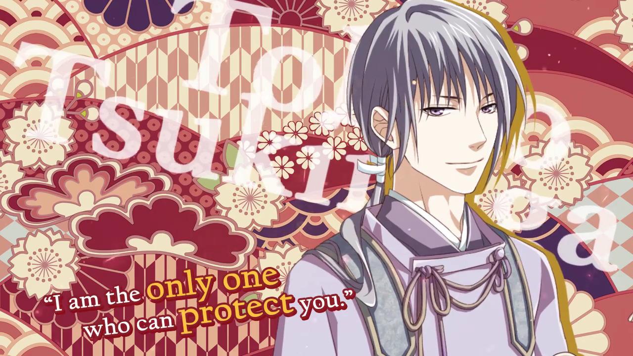 Hanayome The Sacrificial Bride Tokito Tsukinaga