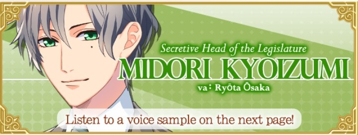 1st Lady Diaries_Midori Kyouizumi.jpg